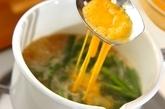 ニラ玉みそ汁の作り方2
