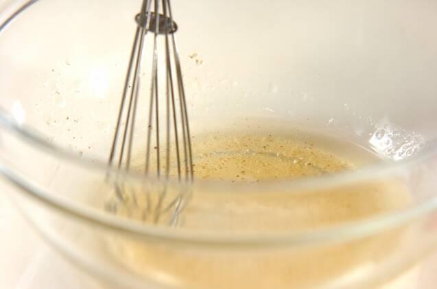 キャベツと卵のコールスローの作り方の手順2