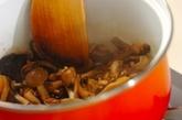 キノコの白和えの作り方2
