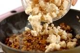 おからたっぷりサモサの作り方2