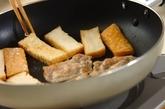 豚肉と厚揚げのピリ辛みそ炒めの作り方1