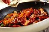 豚肉と厚揚げのピリ辛みそ炒めの作り方4