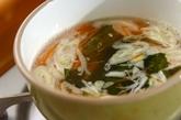 海鮮ワカメスープの作り方1