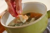 海鮮ワカメスープの作り方2