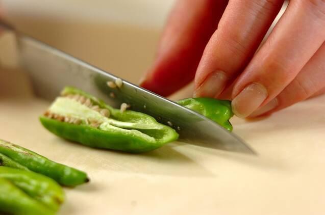 シシトウのピリ辛炒めの作り方の手順1