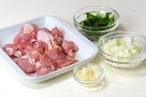 鶏もも肉のトマト煮の下準備3