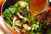 牛肉と霜降りヒラタケの旨煮の作り方3
