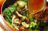 牛肉と霜降りヒラタケの旨煮の作り方5