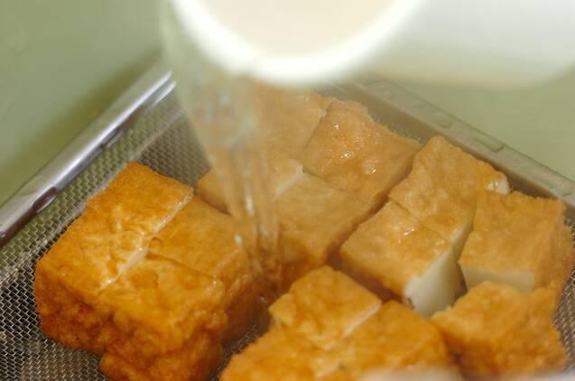 カリっとトロっと!厚揚げの野菜あんかけの作り方の手順1