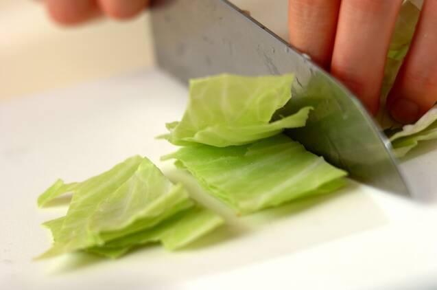 キャベツの塩麹漬けの作り方の手順1