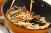 エノキとベーコンのバターしょうゆ炒めの作り方2