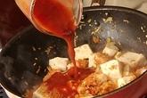 エビ・豆腐のチリソースの作り方4