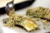 サーモンの香草パン粉焼きの作り方2