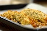 サーモンの香草パン粉焼きの作り方3