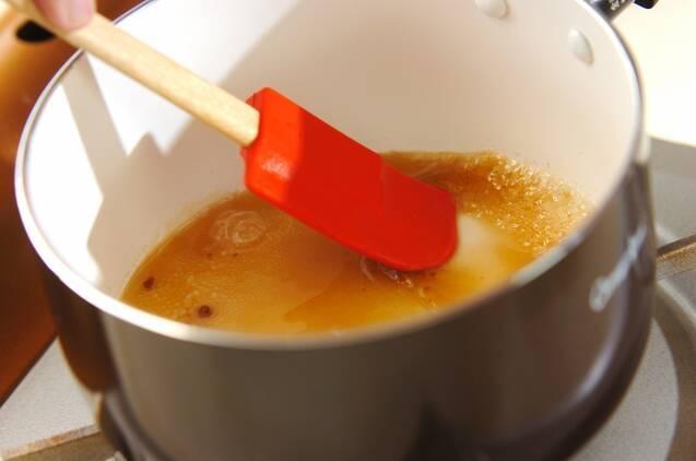 豆乳花(トールーファ)の作り方の手順4