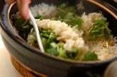 アサリの炊き込みご飯の作り方3