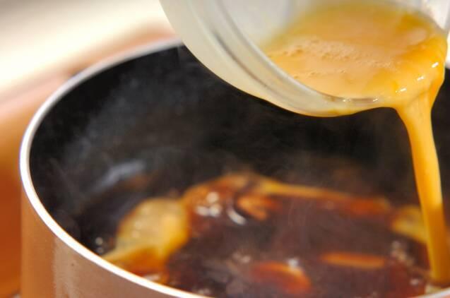 ワカメと卵のあんかけうどんの作り方の手順3