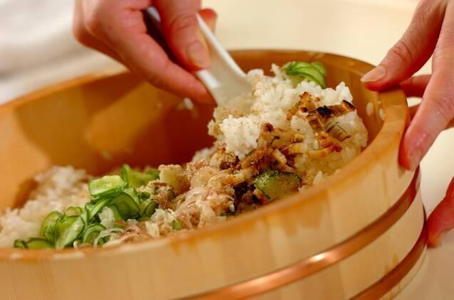 アナゴの混ぜ寿司の作り方の手順7