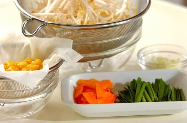 おうちでみそラーメンの作り方の手順1