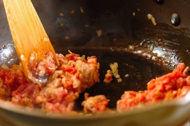 おうちでみそラーメンの作り方の手順3