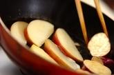 リンゴとサツマイモのソテーの作り方1