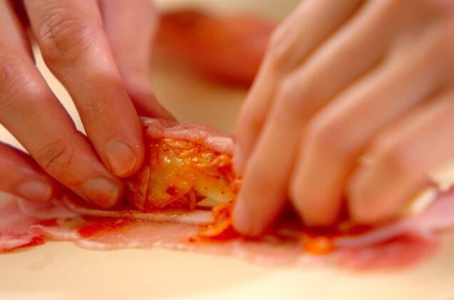 豚肉のキムチチーズフライの作り方の手順2