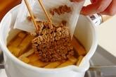 油揚げと納豆の味噌汁の作り方2