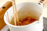 エビとレンコンの混ぜご飯の作り方4