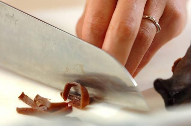 キクラゲとクコの実のスープの作り方の手順1