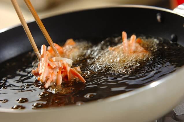 ちくわとニンジンのショウガ風味かきあげの作り方の手順4