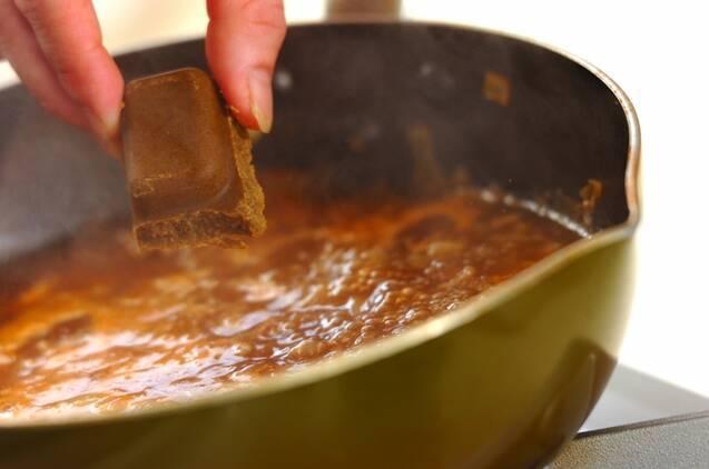 豚肉とゴーヤの夏カレーの作り方の手順3