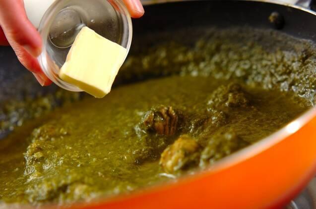 サグチキンカレーの作り方の手順6
