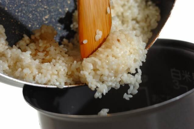 タケノコたっぷりの中華おこわの作り方の手順6