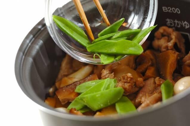 タケノコたっぷりの中華おこわの作り方の手順8