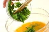 明太卵焼きの作り方2