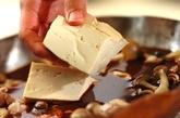 甘辛豚すき焼きの作り方1
