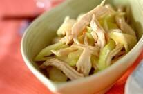 セロリと蒸し鶏の和え物