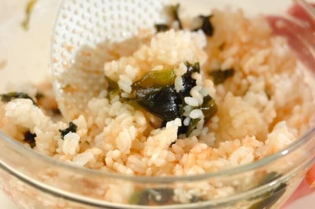 ワカメと明太子の混ぜご飯の作り方の手順3