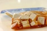 水きり豆腐のだし浸しの作り方1