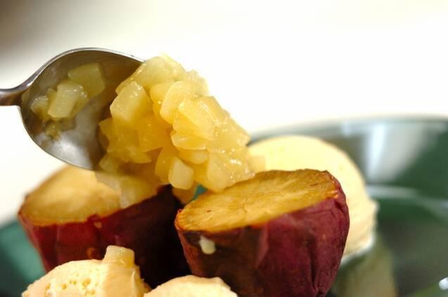 焼き芋のリンゴソースの作り方の手順3