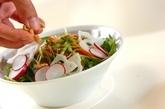 野菜たっぷりのサラダの作り方1