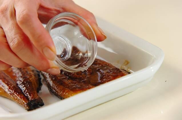 ひと手間でおいしい!ウナギのひつまぶしの作り方の手順3