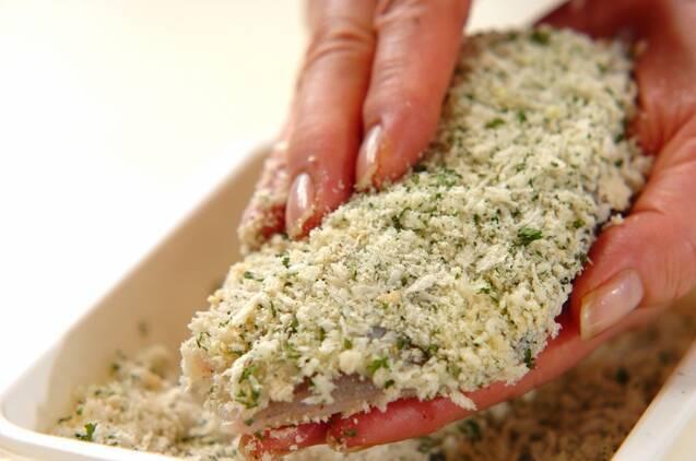 タラのパセリパン粉焼きの作り方の手順3
