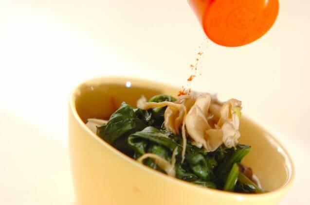 青菜とマイタケのサッと煮の作り方の手順5