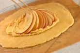 リンゴとアーモンドの型なしタルトの作り方6