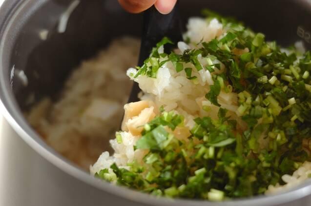 貝柱の炊き込みご飯の作り方の手順3