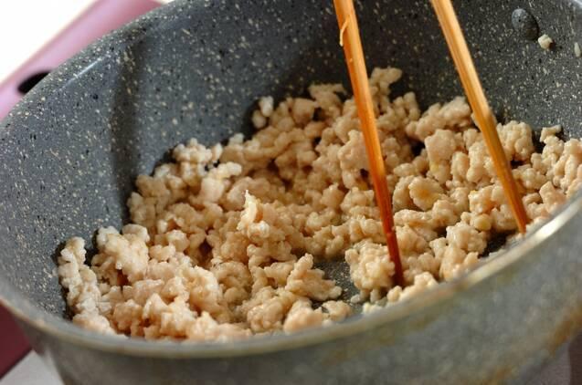 ニンジンベジヌードルの豆乳つけ麺の作り方の手順3