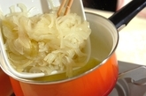 オニオントマトスープの素の作り方3