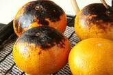 焼きみかんの作り方1