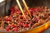 カボチャと牛肉のみそ煮の作り方3
